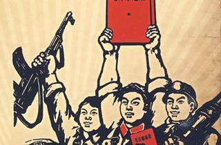革命歌曲的相片
