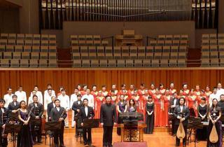 中央乐团合唱队的相片